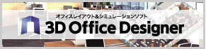 3D OFFICEDESIGNER